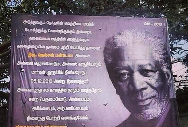 Outdoor erra e exibe Morgan Freeman ao invés de Mandela, na Índia   Outdoor em BH, Contagem, Betim   Contagem Outdoor
