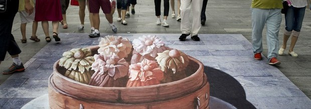 Contagem-outdoor-pinturas-3d-china-bolo