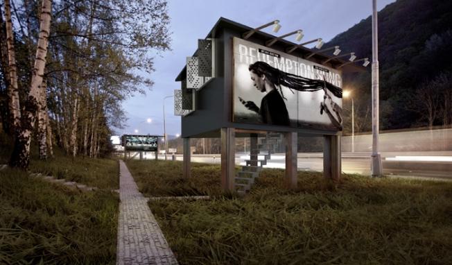 gregory project 2 Projeto transforma outdoor em abrigo para sem teto   Outdoor em BH, Contagem, Betim   Contagem Outdoor